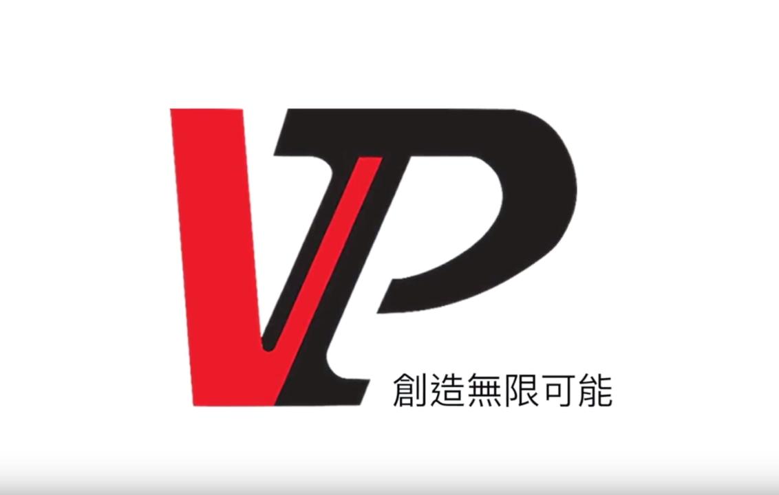 燈光音響/影片拍攝/鋐光實業春酒活動