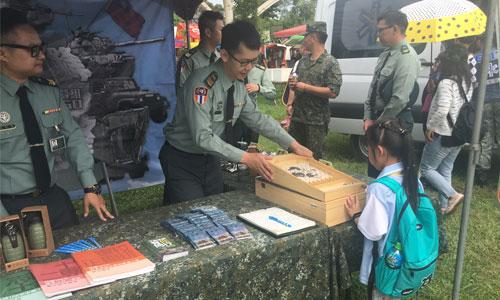 軍營活動紀錄
