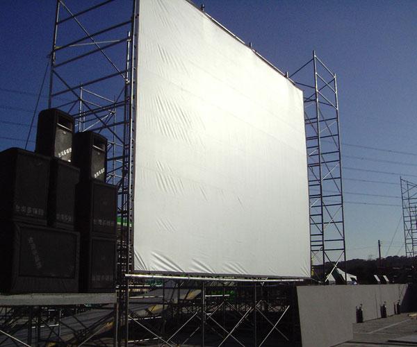 200吋投影布幕
