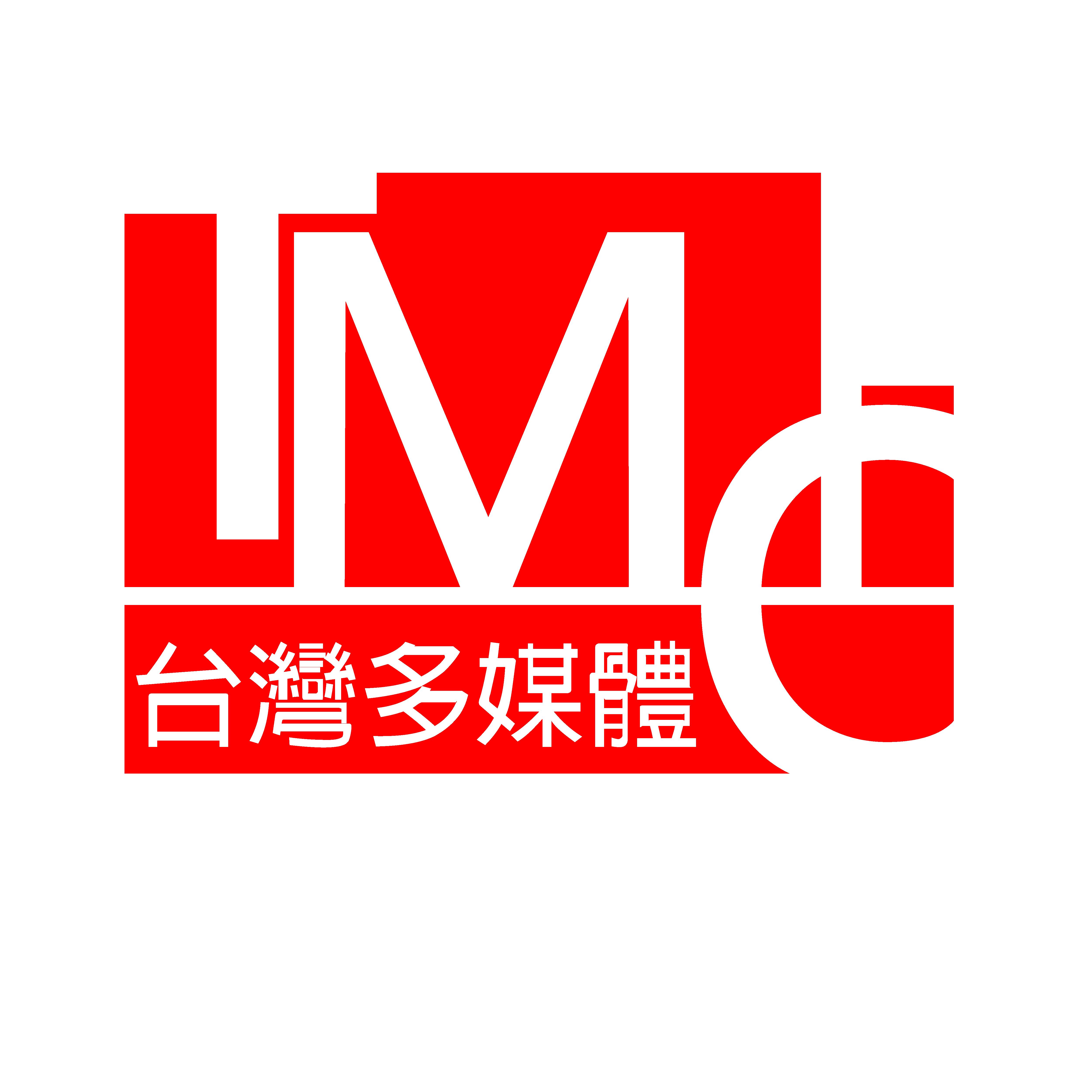 台灣多媒體