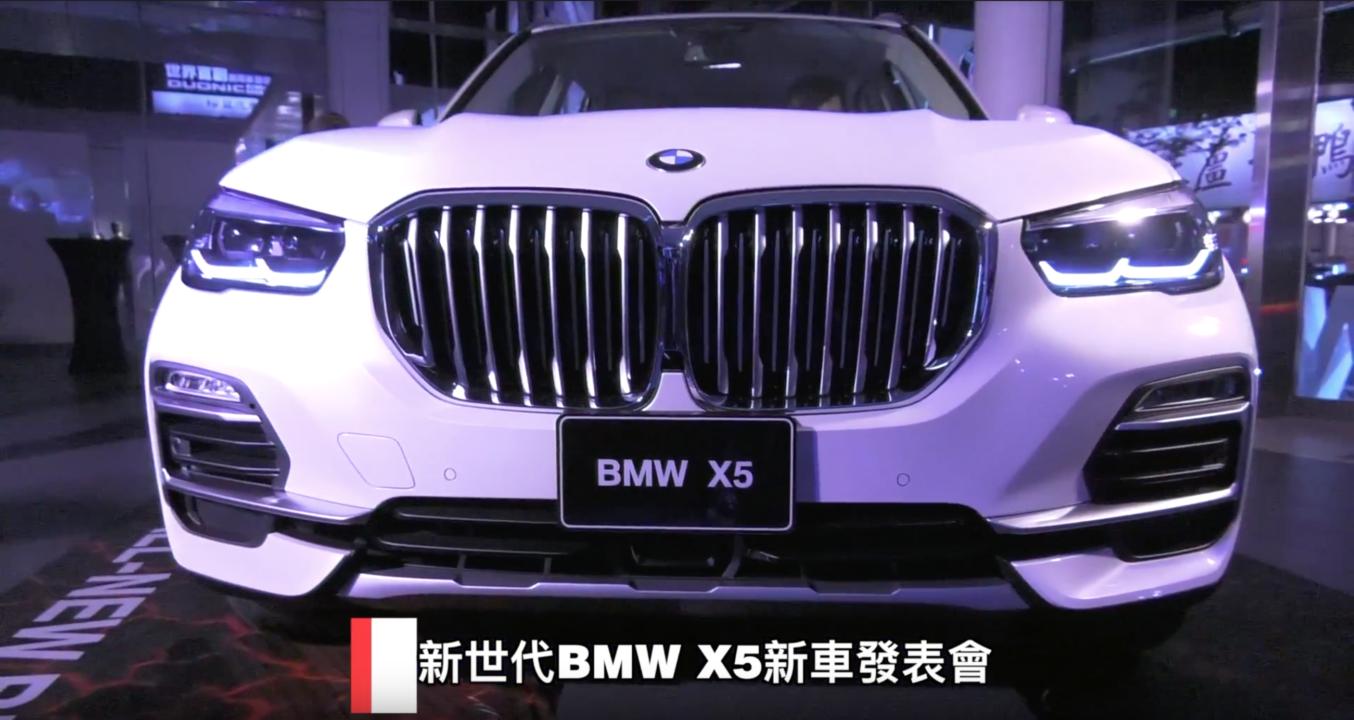 活動整合/燈光音響/影片拍攝/BMW車展