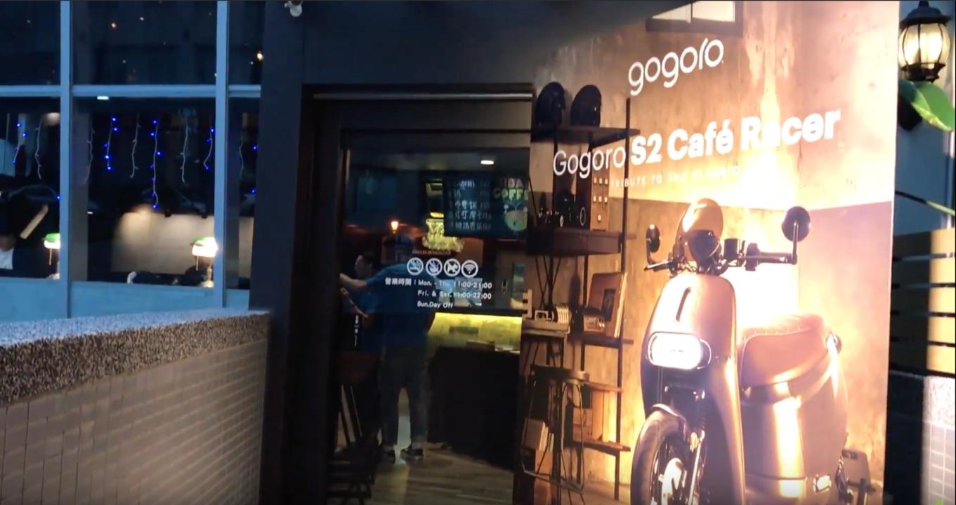 影片拍攝/睿能創意《GOGORO S2 CAFE RACER 經典風尚餐桌》