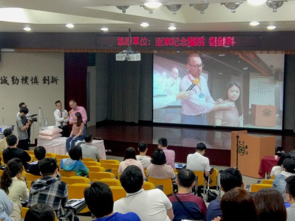 台北汎英公司x亞東紀念醫院現場轉播