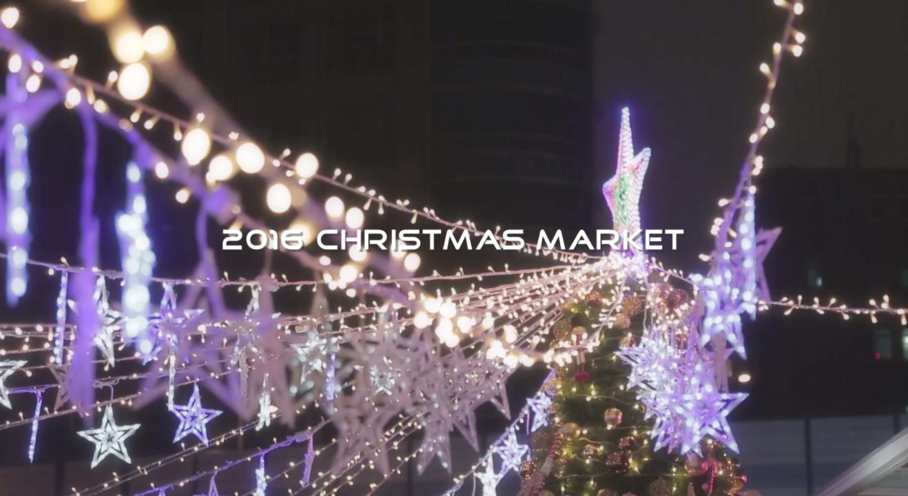 影片拍攝/2016 Christmas Market
