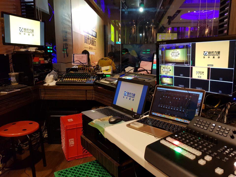 EFP多機4K導播系統